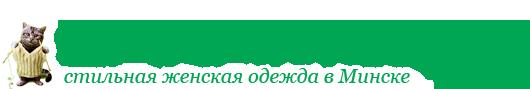 """Концептуальный магазин женской одежды """"Caramella"""" в Минске"""